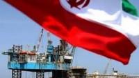 İran Petrol İhracatını Artırmaya Hazır
