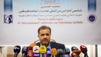 Filistin İntifadası'na Destek Konferansı 21 Şubat'ta başlayacak