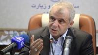İran hac heyeti, Suudi Arabistan'dan döndü