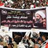 Bağdat'ta binlerce kişi Suudi rejimini protesto etti