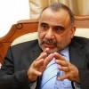 Irak hükümetinin önceliği, terörizmin yok edilmesi