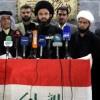 Irak Hizbullah Tugayları sözcüsü: ABD Irak'ta yeni terör çeteleri oluşturmak istiyor