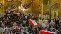 Foto: Irak'ta Şehid Edilen 48 Polisin Cenaze Merasimi Yapıldı