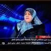 Irak Sağlık Bakanı Hastene Yangınının Ardından Canlı Yayında İstifa Etti