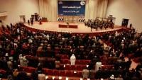 Irak'ta 20 bakan ve 314 üst düzey devlet yetkilisine yurt dışı yasağı getirildi