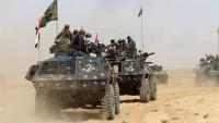 Musul operasyonunda şimdiye kadar 2000'den fazla terörist öldürüldü