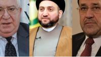 Iraklı yetkililer, Ayetullah Rafsancani'nin vefatı dolayısıyla taziyede bulundular