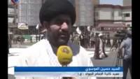 Video: Irak Halkı Kudüs Günü'nde Sokaklara Döküldü