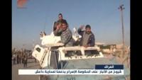 Video: Irak Ordusu Beyci'yi IŞİD'den geri aldı