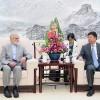 Pekin'de İran-Çin ilişkileri değerlendirildi