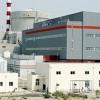 İran ve Çin Arak reaktörü anlaşmasını imzalıyor