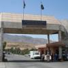 İran ile IKBY arasında ortak bir komisyonun kurulması için anlaşma imzalandı