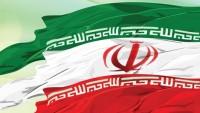 İranlı mucitlerin 5 icadı uluslararası kayda alınıyor