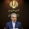 İran: Amerika sadece kendi hayallerini dile getiriyor