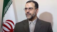 İran İslami Şura Meclisi seçimleri için 10 binden fazla kişi aday oldu
