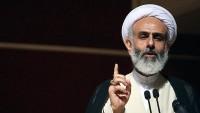 İran, Bosna Hersek'i destekliyor