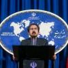 İran'dan Faşist Siyonist Rejime Sert Uyarı