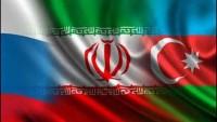 İran, Azerbaycan ve Rusya'dan Enerji İşbirliği Toplantısı