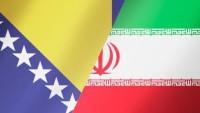 Bosna Hersek Reisül-Uleması: Savaş Yıllarında Bosna'ya Hiçbir Ülke İran Kadar Yardım Etmedi