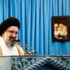 Ayetullah Hatemi: Milletler Al Suud ve Al Halife'nin devrilmesini görecek