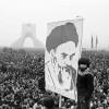 İran İslam Devrimi'nin sağlam ağacı: 40 yıl direniş ve yenilmezlik
