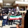 İran üniversiteleri Trump'ın küstah girişimini kınadılar