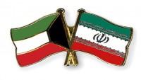 """""""İran ve Fars Körfezi İşbirliği Konseyi diyaloğu, bölgesel sebatın lehinedir"""""""