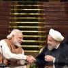 Afganistan'ın istikrarı için İran ve Hindistan yakın işbirliği yapacak