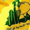 Hizbullah yetkilisi: İran halkı direniş örneğidir