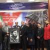 Küba lideri Fidel Castro ölüm yıldönümünde Tahran'da anıldı