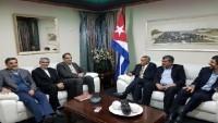 İran ile Küba bakanları görüştü