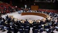 BMGK'de İran konulu oturum düzenlenecek