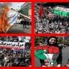 İran Halkı Büyük Şeytan ABD Ve İsrail'i Lanetliyor