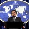 İran'ın Lübnan'ın iç işlerine müdahale iddiası yalan ve yanlıştır