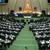 İran'da bütçe tasarısı bazı eksiklikler nedeniyle reddedildi