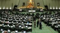 İran Meclisi'nden Devrim Muhafızları'na tam destek