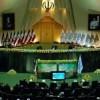 İran Meclisi, teröre finansal desteğin engellenmesine yönelik yasa tasarısını onayladı