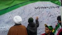 """İran milletinin Trump'a cevabı"" isimli duvar yazısı"