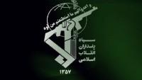 İran Devrim Muhafızları teröristleri hezimete uğrattı: 3 Ölü, 4 Yaralı