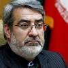 İran'ın Pakistan'dan rehinelerin serbest bırakılması talebi