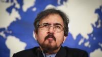 İran'dan Irak'taki terör saldırılarına tepki