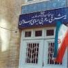 İran: Zarif'in Suudi Arabistan ziyareti gündemde değil