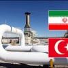 İran ve Türkiye'nin ticaret hacmi 10 milyar dolara ulaştı