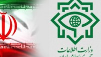 İran'da Ülkeye Sızmış ve Eylem Hazırlığında Olan Bir Terör Örgütü Çökertildi