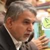 Nükleer müzakereler sonrası İran'a yüzlerce milyar dolar yabancı yatırım önerisi geldi