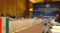 İran, Asya-Pasifik Uzay İşbirliği Örgütü'nün başkanı seçildi
