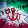 New York Times: İranlı hackerler ABD Dışişleri Bakanlığı'na saldırdı