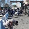 İran'ın güneyindeki Zahidan kentinde patlama
