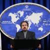 İran'dan AB'nin terörü destekleyen bildirisine tepki