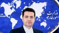 İran Pakistan'da bir camiye düzenlenen saldırıyı kınadı